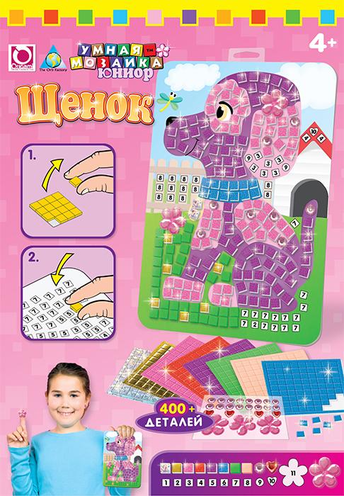 Мозаика по номерам Щенок, 400 элементов63207Мозаика по номерам Щенок позволит вам и вашему ребенку без особого труда создать великолепную яркую картинку с изображением щенка. Все достаточно просто: выберите цвет элементов мозаики, соответствующий номеру на картонной основе, отделите элементы от цветного блока и приклейте на рисунок. Так же поступите со стразами: форма каждой соответствует своему номеру. Работа кропотливая, требующая усидчивости, внимания и терпения, но итог затраченных вами сил превзойдет все ожидания. Такая картина не только украсит ваш дом, но и станет ярким запоминающимся подарком для ваших друзей. В набор входят картонная основа для мозаики с изображением щенка, более 400 разноцветных самоклеющихся мозаичных элементов и страз и самоклеющийся элемент для подвешивания картинки на стену.