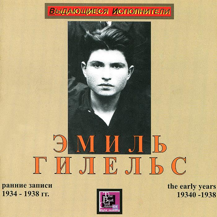 Издание содержит 8-страничный буклет с фотографиями и дополнительной информацией на русском языке.