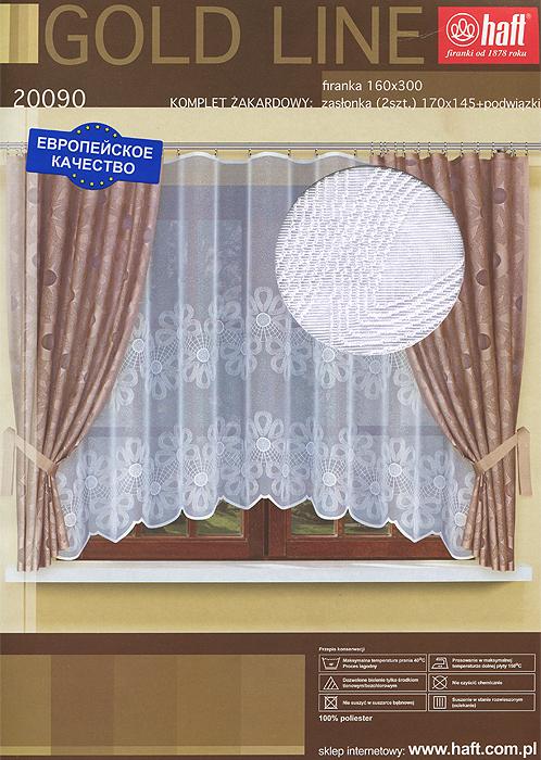 """Комплект штор для кухни """"Haft"""", на ленте, цвет: белый, коричневый, высота 170 см ( 588030 )"""