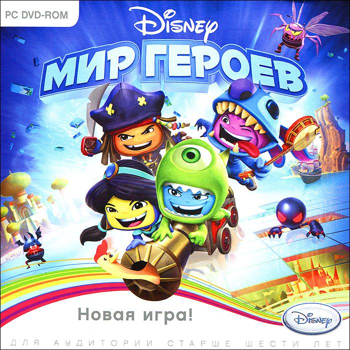 Disney Мир героев
