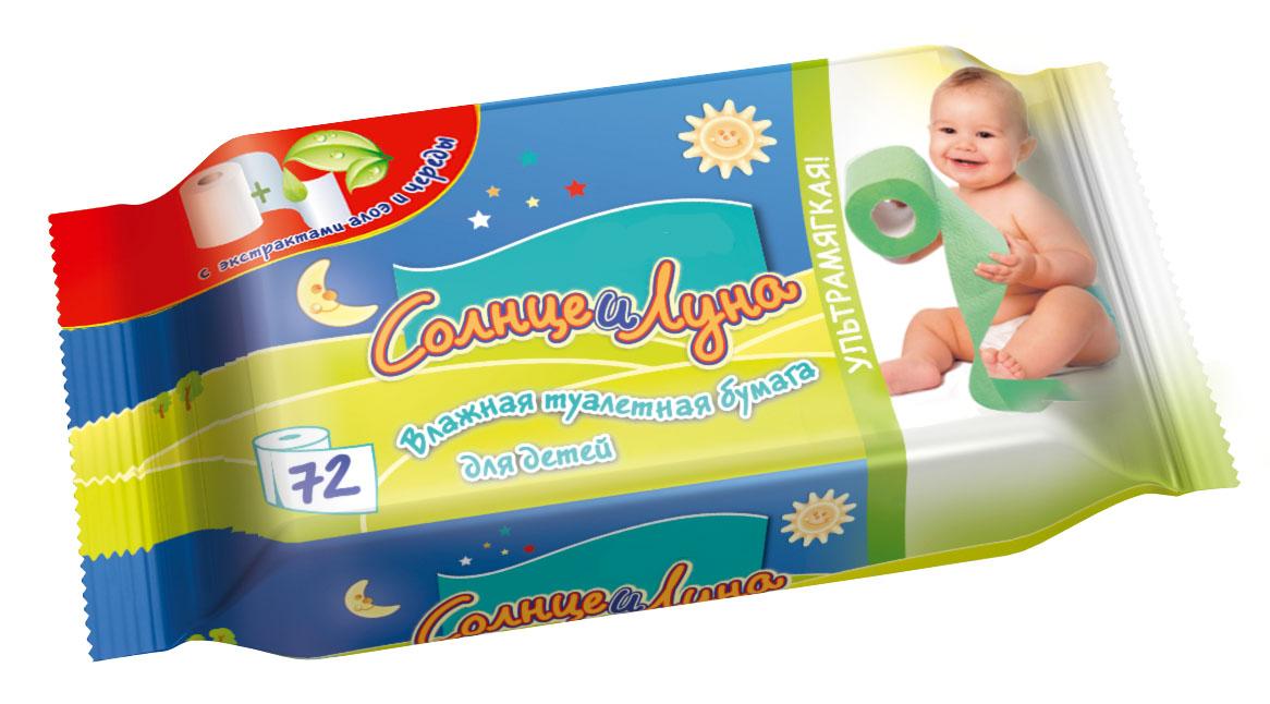 Бумага туалетная влажная Aura Солнце и Луна, детская, 72 шт3048Влажная туалетная бумага для детей Aura Солнце и Луна придает чувство свежести и мягко очищает нежную чувствительную кожу малыша, не вызывая раздражения. Основные качества влажной туалетной бумаги Aura Солнце и Луна: размер как у обычной туалетной бумаги; ультрамягкость; экстракты алоэ и череды деликатно ухаживают за нежной кожей ребенка; без содержания спирта; благодаря компактной упаковке ее удобно брать с собой; наличие клапана на упаковке предотвращает выветривание и позволяет туалетной бумаге оставаться влажной долгое время. Характеристики: Количество: 72 шт. УВАЖАЕМЫЕ КЛИЕНТЫ! Обращаем ваше внимание на возможные изменения в дизайне, связанные с ассортиментом продукции: дизайн упаковки может отличаться от представленного на изображении. Поставка осуществляется в зависимости от наличия на складе.