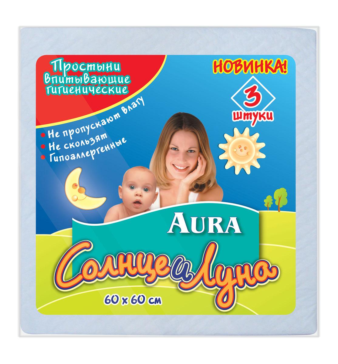 Простыни впитывающие гигиенические Aura Солнце и Луна, 60 см х 60 см, 3 шт3339Впитывающие гигиенические простыни Aura Солнце и Луна предназначены для дополнительной защиты постельного белья при уходе за детьми. Поверхность из мягкого нетканого материала не раздражает кожу. Специальная пробивка и внутренний слой из распушенной целлюлозы обеспечивают быстрое впитывание и распределение влаги. Внутренний слой простыни представляет собой нескользящую защитную пленку, препятствующую протеканию. Края простыни надежно скреплены для лучшей защиты. Простыни удобны во время смены подгузника. В комплект входят 3 одноразовые простыни. Характеристики: Материал: распушенная целлюлоза, нетканный материал, полиэтилен, медицинская бумага. Размер простыни: 60 см x 60 см.