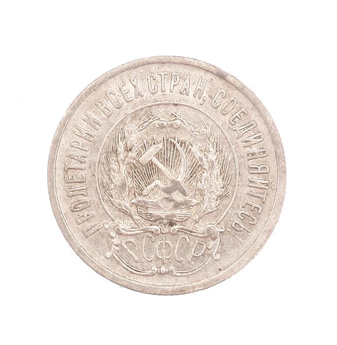Монета номиналом 20 копеек. РСФСР. 1923 годL2070 EМонета номиналом 20 копеек. РСФСР. 1923 год. Диаметр 21,8 мм. Вес 3,6 г. Сохранность хорошая.