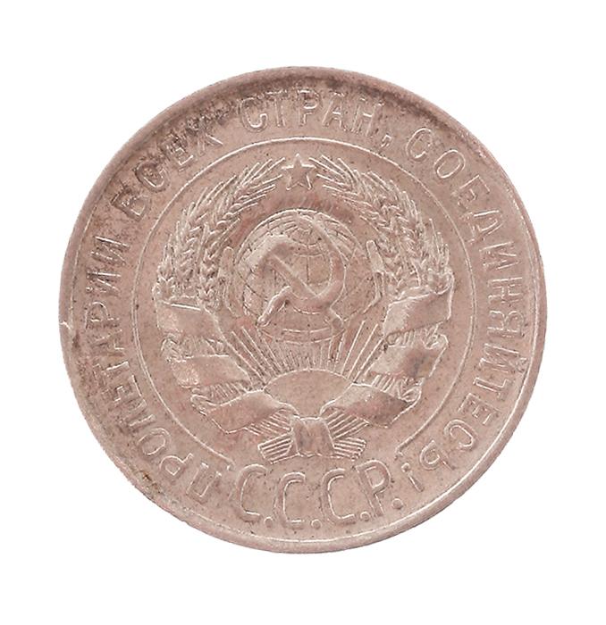 Монета номиналом 20 копеек. СССР. 1928 годL2070 EМонета номиналом 20 копеек. СССР. 1928 год. Диаметр 21,8 мм. Вес 3,6 г. Сохранность хорошая.