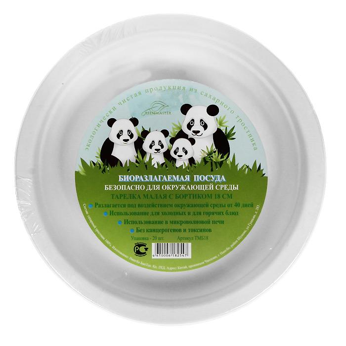 Набор био-тарелок Greenmaster, с бортиком, цвет: белый, диаметр 18 см, 20 штТМБ18Набор Greenmaster состоит из 10 био-тарелок с бортиком. Биоразлагаемая посуда, полученная из сахарного тростника, является экологически чистой и абсолютно безопасной для окружающей среды. Разлагается под воздействием окружающей среды от 40 дней. Используется для холодных и для горячих блюд. Можно использовать в микроволновой печи. Без канцерогенов и токсинов. Материал: сахарный тростник 100%. Размер тарелки: 18 см х 2 см х 18 см. Комплектация: 20 штук.