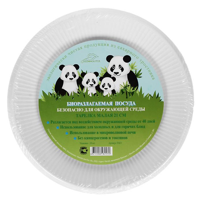 Набор био-тарелок
