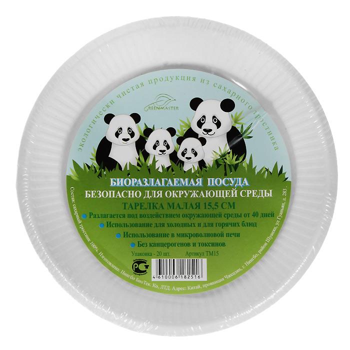 Набор био-тарелок Greenmaster, цвет: белый, диаметр 15,5 см, 20 штТМ15Набор Greenmaster состоит из 10 био-тарелок. Биоразлагаемая посуда, полученная из сахарного тростника, является экологически чистой и абсолютно безопасной для окружающей среды. Разлагается под воздействием окружающей среды от 40 дней. Используется для холодных и для горячих блюд. Можно использовать в микроволновой печи. Без канцерогенов и токсинов. Материал: сахарный тростник 100%. Размер тарелки: 15,5 см х 1 см х 15,5 см. Комплектация: 20 штук.