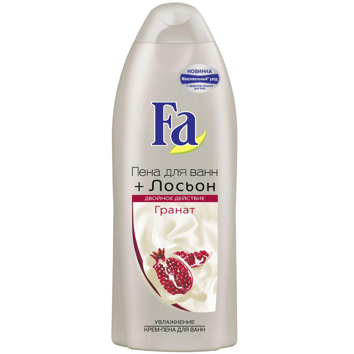 Fa Крем-пена для ванн Гранат, увлажняющий , 500 мл12031375Откройте для себя ощущение невероятно нежной кожи с Fa Пена+Лосьон. Крем-пена для ванн, обогащенная лосьоном для тела, обеспечивает двойное действие: интенсивно увлажняет Вашу кожу и делает ее необыкновенно мягкой и гладкой. Вдохновляющий аромат граната взволнует Ваши чувства. Хорошая переносимость кожей подтверждена дерматологами.