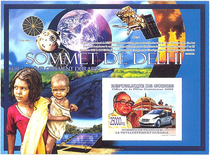 Почтовый блок без зубцов Всемирный саммит в Нью-Дели по устойчивому развитию. Гвинея. 2009 годL2070 EПочтовый блок без зубцов Всемирный саммит в Нью-Дели по устойчивому развитию. Гвинея. 2009 год. Размер марок 4,6 х 3,5 см. Размер блока 14,2 х 10,5 см. Сохранность хорошая.