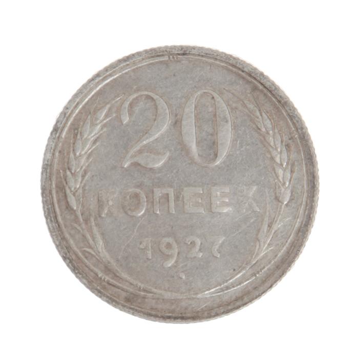 Монета номиналом 20 копеек. СССР. 1927 годL2070 EМонета номиналом 20 копеек. СССР. 1927 год. Диаметр 21,8 мм. Вес 3,6 г. Сохранность хорошая.