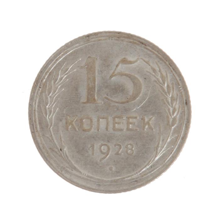 ������ ��������� 15 ������. ����. 1928 ���L2070 E������ ��������� 15 ������. ����. 1928 ���. ������� 19,56 ��. ��� 2,7 �. ����������� �������.