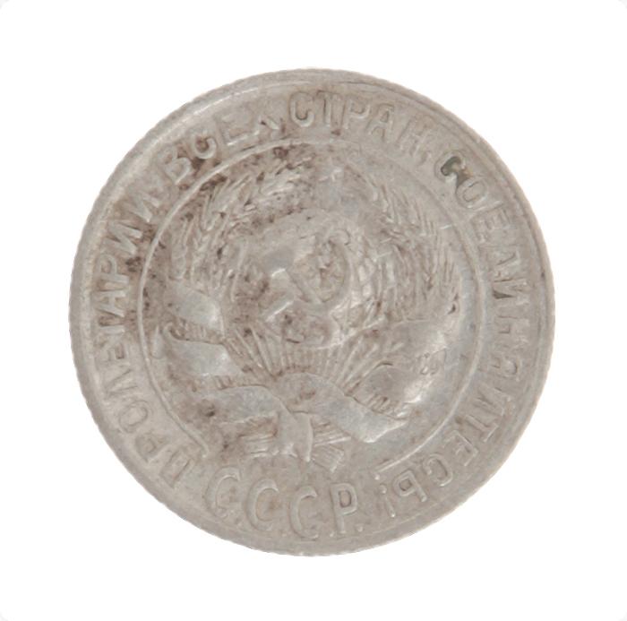 Монета номиналом 10 копеек. СССР. 1930 год