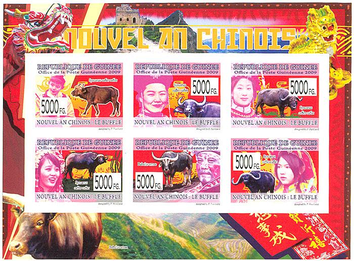 Малый лист без зубцов Китайский Новый год. Гвинея. 2009 годL2070 EМалый лист без зубцов Китайский Новый год. Гвинея. 2009 год. Размер марок 3,5 х 2,7 см. Размер листа 14,2 х 10,3 см. Сохранность хорошая.