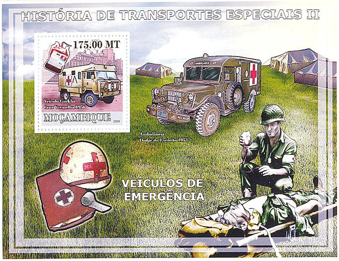 Почтовый блок Автомобили скорой помощи. Мозамбик. 2009 годL2070 EПочтовый блок Автомобили скорой помощи. Мозамбик. 2009 год. Размер марок 4 х 3,8 см. Размер блока 14,2 х 10,3 см. Сохранность хорошая.