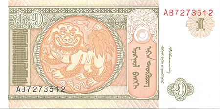 Банкнота номиналом 1 тугрик. Монголия. 2008 год