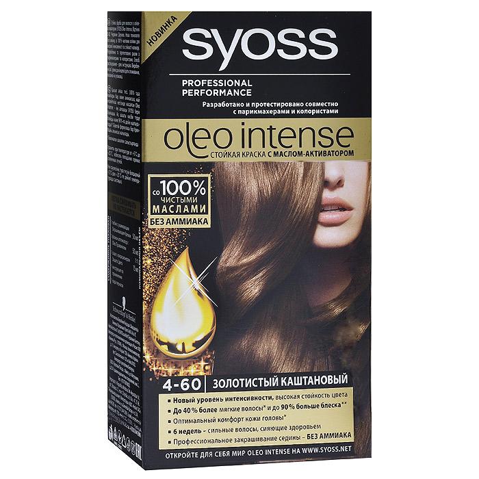 """Syoss Краска для волос """"Oleo Intense"""", 4-60. Золотистый каштановый"""