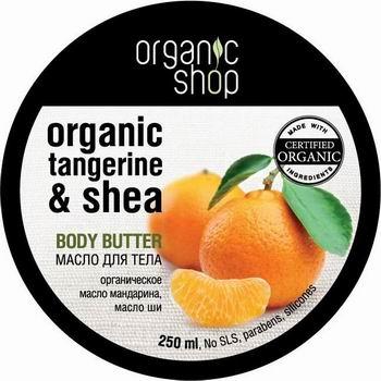 Organic Shop Масло для тела Севильский мандарин, 250 мл