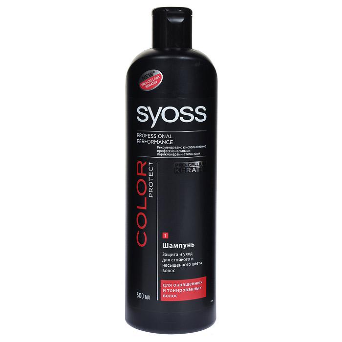 Syoss Шампунь Color Protect, для окрашенных и мелированных волос, 500 мл9034310Syoss Color Protect - линия средств по уходу за волосами, разработанная специально для защиты цвета окрашенных волос. Благодаря специальной формуле средства этой серии еще эффективнее защищают окрашенные волосы от потери цветового пигмента, поддерживают яркость и «сочность» выбранного оттенка и дарят волосам ослепительный блеск. Шампунь Syoss Color Protect: Защита и уход для стойкого и насыщенного цвета волос; Мягко очищает и обеспечивает интенсивный уход для окрашенных волос; Помогает защитить волосы от потери цветового пигмента, обеспечивает равномерность цвета; Яркий цвет и интенсивный блеск.