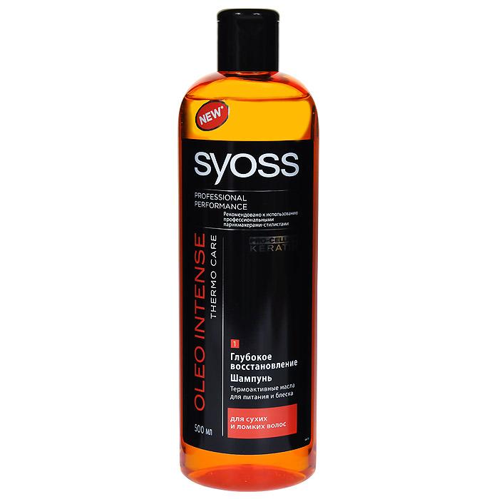 Syoss Шампунь Oleo Intense Thermo Care, для сухих и ломких волос, 500 мл9034930Линия средств для глубокого восстановления сухих и ломких волос Syoss Oleo Intense разработана на основе термоактивной формулы с ценными маслами, которая используется профессиональными парикмахерами-стилистами. Формула Syoss Oleo Intense активизируется под воздействием тепла (например, от фена или теплого полотенца) – именно тогда уникальные питательные компоненты состава максимально интенсивно воздействуют на волосы, делая их гладкими, мягкими и блестящими. Шампунь Syoss Oleo Intense Thermo Care: Интенсивное питание с ценными маслами для эластичности и блеска; Термоактивная формула активизируется при укладке феном; Не утяжеляет волосы. Характеристики: Объем: 500 мл. Артикул: 1681512. Изготовитель: Россия. Товар сертифицирован.