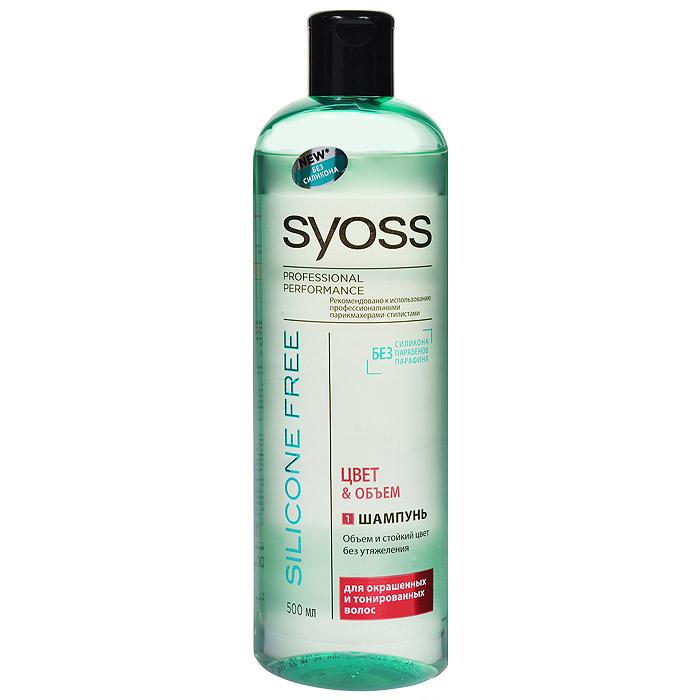Syoss Шампунь Silicone Free Цвет и Объем, для окрашенных и тонированных волос, 500 мл
