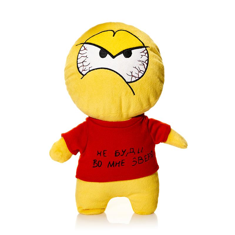 """Мягкая игрушка """"Смайл: Не буди во мне зверя"""", цвет: желтый, 30 см"""