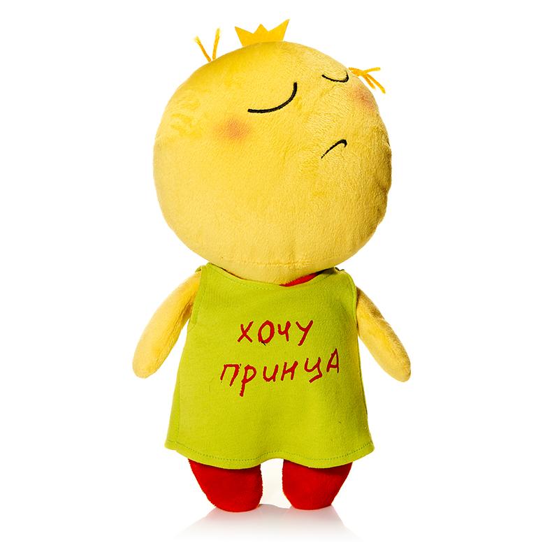 Maxi Toys Мягкая кукла Смайл Хочу принцаMT-TS291105-30Мягкая игрушка Смайл: Хочу принца, выполненная в виде мечтающего человечка-смайлика, вызовет умиление и улыбку у каждого, кто ее увидит. Человечек одет в салатовую маечку с надписью: Хочу принца. Игрушка изготовлена из мягкого, приятного на ощупь искусственного меха с наполнителем из гипоаллергенного полиэфирного волокна. Удивительно мягкая игрушка принесет радость и подарит своему обладателю мгновения нежных объятий и приятных воспоминаний. Великолепное качество исполнения делают эту игрушку чудесным подарком к любому празднику. Такой смайлик станет замечательным подарком как ребенку, так и взрослому. Характеристики: Материал игрушки: трикотаж, искусственный мех. Наполнитель: полое полиэфирное волокно. Высота игрушки: 32 см. Цвет: желтый. Артикул: MT-TS291105-30.