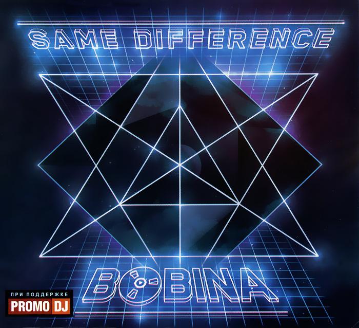 Bobina. Same Difference 2013 Audio CD