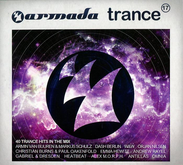 Armada Trance. Vol. 17 (2 CD) 2013 2 Audio CD