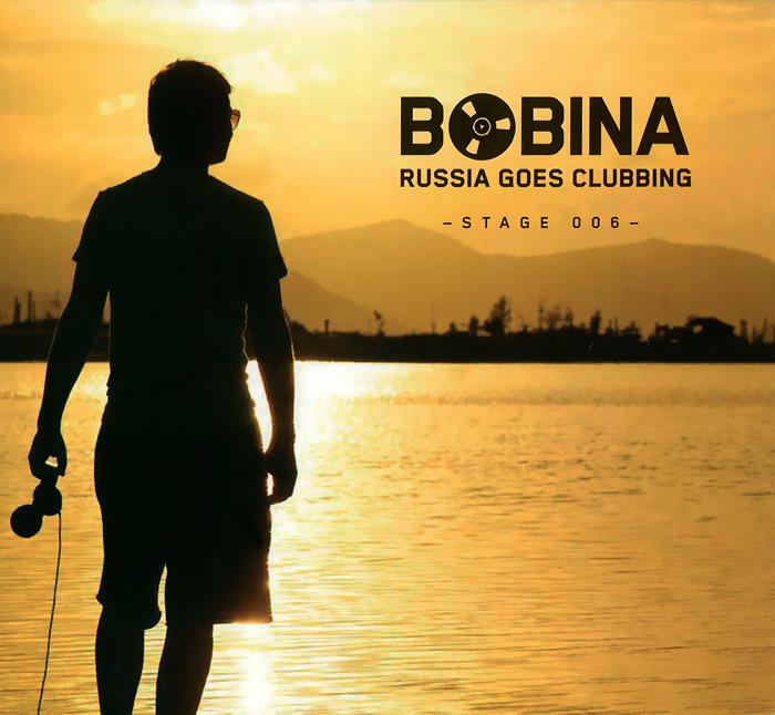 Bobina. Russia Goes Clubbing. Stage 006 2013 Audio CD