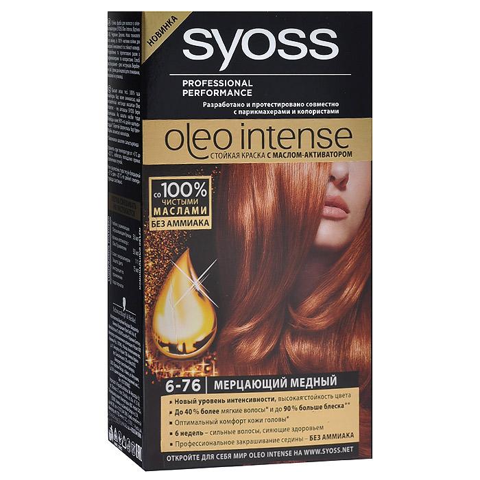 Syoss Краска для волос Oleo Intense, 6-76. Мерцающий медный93935017Краска для волос Syoss Oleo Intense - первая стойкая крем-маска на основе масла-активатора, без аммиака и со 100% чистыми маслами - для высокой интенсивности и стойкости цвета, профессионального закрашивания седины и до 90% больше блеска. Насыщенная формула крем-масла наносится без подтеков. 100% чистые масла работают как усилитель цвета: технология Oleo Intense использует силу и свойство масел максимизировать действие красителя. Абсолютно без аммиака, для оптимального комфорта кожи головы. Одновременно краска обеспечивает экстра-восстановление волос питательными маслами, делая волосы до 40% более мягкими. Волосы выглядят здоровыми и сильными 6 недель. Характеристики: Номер краски: 6-76. Цвет: мерцающий медный. Степень стойкости: 3 (обеспечивает стойкое окрашивание). Объем тюбика с окрашивающим кремом: 50 мл. Объем флакона-аппликатора с проявляющей эмульсией: 50 мл. Объем кондиционера: 15 мл. Производитель: Германия. В...