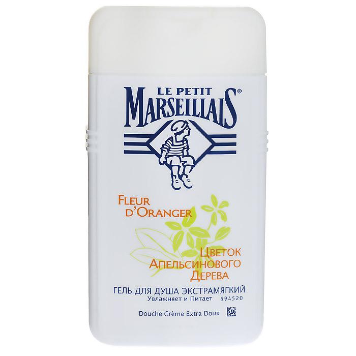 Le Petit Marseillais Гель для душа Цветок апельсинового дерева, 250 мл03034005Гель для душа Le Petit Marseillais Цветок апельсинового дерева увлажняет и питает. Гель для душа с цветками апельсинового дерева мягко очищает и увлажняет кожу. Густой, но при этом легко смывающийся гель образует пену с тонким ароматом, способствующую расслаблению. Характеристики: Объем: 250 мл. Артикул: 03034005. Производитель: Франция. Товар сертифицирован.