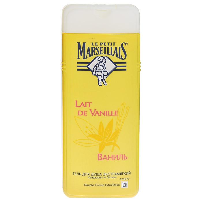 Le Petit Marseillais Гель для душа Ваниль, 400 мл03034011Гель для душа Le Petit Marseillais Ваниль увлажняет и питает. Ванильное молочко широко используется благодаря своим увлажняющим и питательным свойствам. Этот гель для душа отличает насыщенный и элегантный аромат.