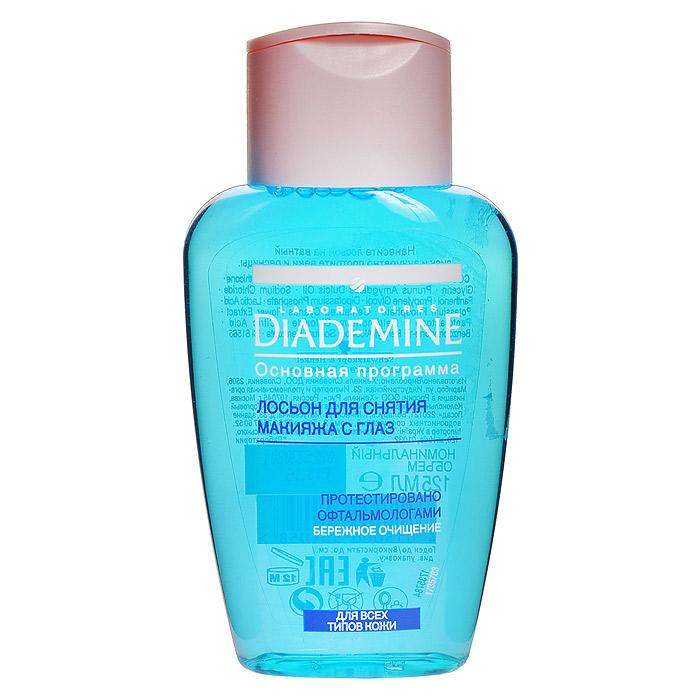 Diademine Лосьон для снятия макияжа с глаз, 125 мл9430470Лосьон Diademine для снятия макияжа с глаз мягко снимает макияж, не оставляет жирного блеска. Комплекс с экстрактом василька снижает утомляемость глаз и способствует уменьшению отечности. Не нарушает Рh. Подходит для людей, использующих контактные линзы. Не содержит отдушки. Характеристики: Объем: 125 мл. Артикул: 1721473. Производитель: Словения. Товар сертифицирован.