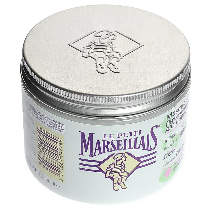 Le Petit Marseillais Маска Лен и молочко сладкого миндаля, для нормальных волос, 300 мл3034194Маска Le Petit Marseillais Лен и молочко сладкого миндаля питает и восстанавливает волосы. Они лучше защищены и дольше сохраняют цвет. Благодаря смягчающему действию миндаля волосы вновь становятся мягкими и красивыми. Применение : нанесите на влажные волосы по всей длине, оставьте на 3 минуты для достижения максимального эффекта и смойте.