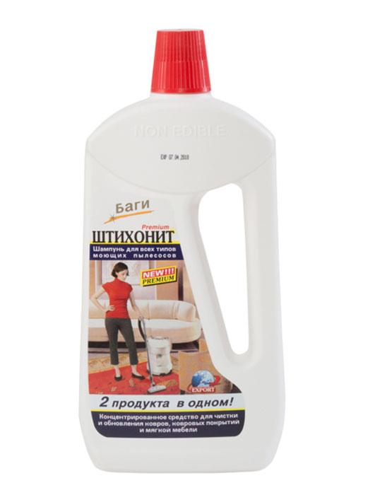 Шампунь для всех типов моющих пылесосов Bagi Штихонит, 1 лH-395620-0Штихонит - особый шампунь для чистки и обновления ковров, ковровых покрытий и обивочных тканей. Пригоден для всех типов моющих пылесосов. Средство удаляет пятна, грязь, нейтрализует неприятные запахи (в том числе от домашних животных), придает запах свежести. Примечание перед использованием: колпачек бутылки является мерным стаканчиком. Процесс чистки коврового покрытия должен осуществляться в соответствии с инструкцией по эксплуатации на данный тип пылесоса. Перед применением проверьте стойкость краски в незаметном месте. Способ применения: 1. Для приготовления моющего раствора: влить в емкость для моющего пылесоса 2-4 колпачка средства (в зависимости от степени загрязнения) на 4 л воды и хорошо перемешать. 2. Для чистки ковров и мягкой мебели вручную: влить 3-5 колпачков средства в 5 л воды и хорошо перемешать. Равномерно распределить по ковру и почистить мягкой щеткой. Через 15-20 минут удалить остатки средства с помощью обычного пылесоса и оставить до полного...
