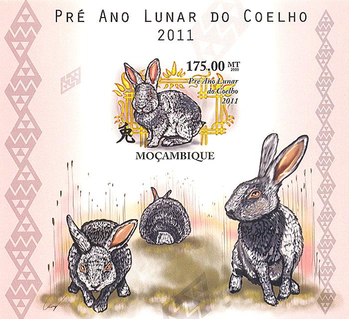 Почтовый блок без зубцов Год кролика. Мозамбик. 2010 годL2070 EПочтовый блок без зубцов Год кролика. Мозамбик. 2010 год. Размер марки 4 х 5 см, размер блока 12,2 х 11,2 см. Сохранность хорошая.