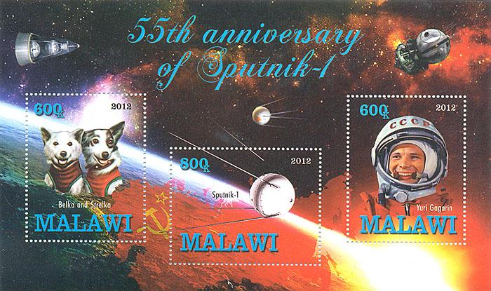 Малый лист 55 годовщина Спутник-1. Малави. 2012 годL2070 EМалый лист 55 годовщина Спутник-1. Малави. 2012 год. Размер марок 5 х 4 см, размер блока 10 х 16,4 см. Сохранность хорошая.