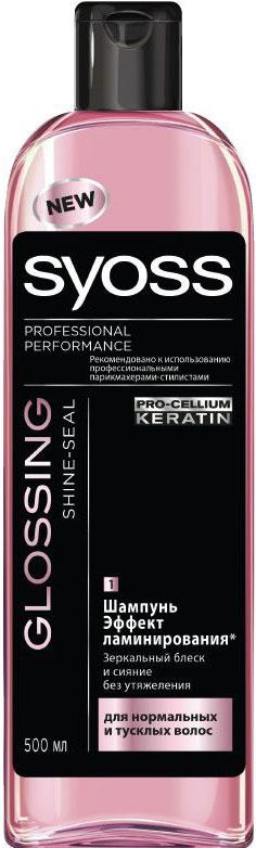 Syoss Шампунь Эффект Ламинирования Glossing Shine-Seal для номральных и тусклых волос, 500 мл90345502Средства для ухода за волосами Syoss Glossing Shine Seal – это профессиональное качество, гарантирующее вашим волосам профессиональный результат ухода. Технология PRO-CELLIUM KERATIN укрепляет структуру волос и придает им длительный блеск. Теперь ваши волосы выглядят так, как будто вы только что посетили стилиста! Для получения идеального результата рекомендуется использовать все продукты, входящие в серию: шампунь, кондиционер и маску для волос 10 дней эффект ламинирования. Шампунь Эффект Ламинирования Syoss Glossing Shine Seal: Мягко очищает волосы и придает длительный блеск; Сияние и зеркальный блеск. Характеристики: Объем: 500 мл. Артикул: 1702023. Изготовитель: Словения. Товар сертифицирован. Состав: Aqua, Sodium Laureth Sulfate, Cocamidopropyl Betaine, Sodium Chloride, PEG-7 Glyceryl Cocoate, Amodimethycone/Morpholinomethyl Silsequioxane Copolymer, Prunus Armeniaca Kernel Oil,...