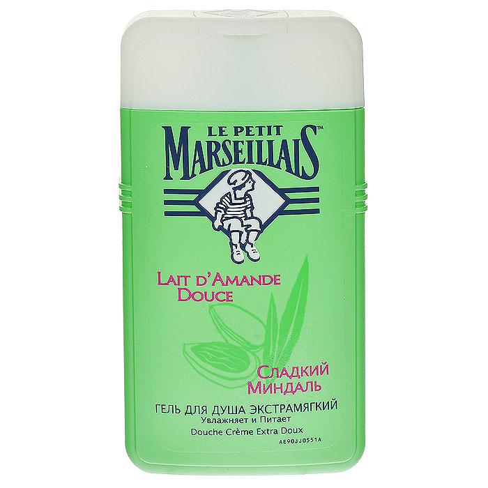 Le Petit Marseillais Гель для душа Сладкий миндаль, 250 мл03034025Гель для душа Le Petit Marseillais Сладкий миндаль увлажняет и питает. Молочко сладкого миндаля широко используется благодаря своим смягчающим и питательным свойствам. Этот гель для душа отличает спокойный, глубокий аромат. Характеристики: Объем: 250 мл. Артикул: 03034025. Производитель: Франция. Товар сертифицирован.