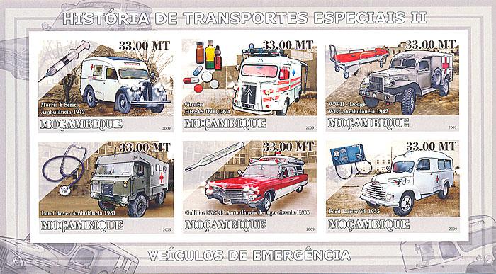 Малый лист без зубцов Автомобили скорой помощи. Мозамбик. 2009 годL2070 EМалый лист без зубцов Автомобили скорой помощи. Мозамбик. 2009 год. Размер 17,5 х 9,8 см. Сохранность хорошая.