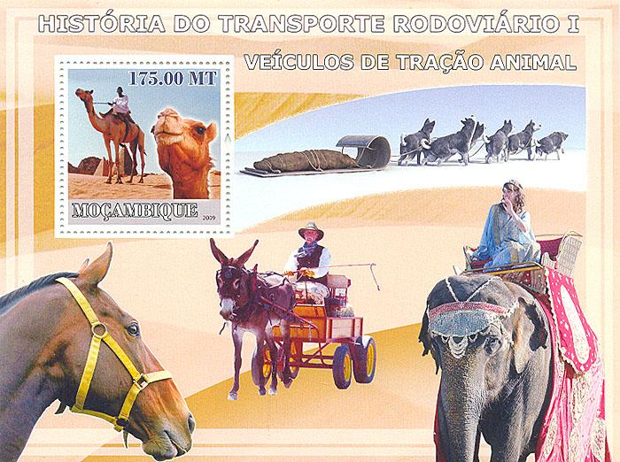 Почтовый блок № 1 из серии История транспорта. Мозамбик. 2009 годL2070 EПочтовый блок № 1 из серии История транспорта. Мозамбик. 2009 год. Размер 14,1 х 10,6 см. Сохранность хорошая.