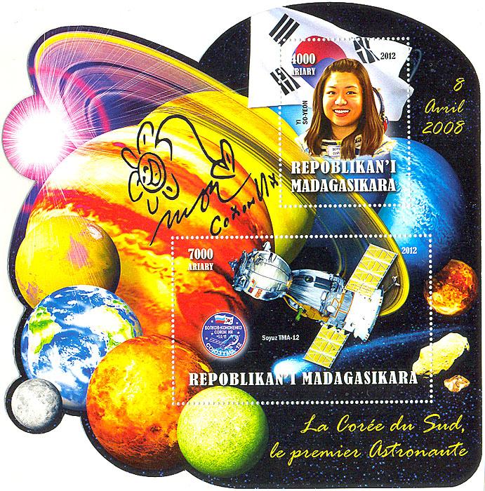 Малый лист Первый космонавт Южной Кореи. Мадагаскар. 2012 годL2070 EМалый лист Первый космонавт Южной Кореи. Мадагаскар. 2012 год. Размер марок 5 х 4, 8 х 5 см. Размер блока 14 х 14,5 см. Сохранность хорошая.