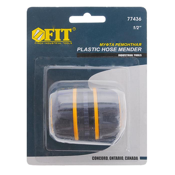 Муфта ремонтная пластиковая двухкомпонентная Fit, цвет: черно-оранжевый, 1/277436Муфта ремонтная FIT 1/2 применяется для быстрого и надежного соединения двух участков шланга. Муфта выполнена из ABS пластика с прорезиненными вставками. Характеристики: Материал: ABS пластик, резина. Размер муфты: 3,5 см х 3,5 см х 5 см. Размер в упаковке: 10 см х 13 см х 4 см.