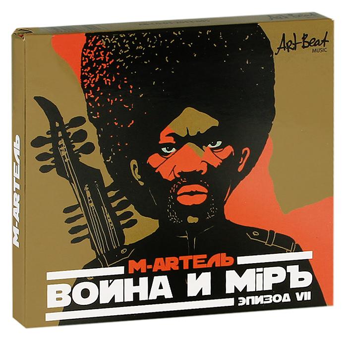 Диск упакован в Digi Pack и вложен в картонную коробку. Издание содержит 24-страничный буклет с фотографиями и текстами песен на русском языке.