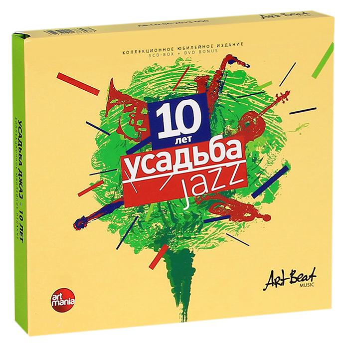 Издание оформлено в виде книги с 28-страничным буклетом-книгой, закрепленным в середине упаковки. Буклет содержит редкие фотографии и дополнительную информацию на русском языке. Диски упакованы в Digi Pack и вложены в картонную коробку.