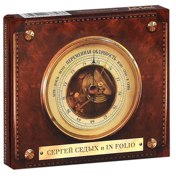Диск упакован в Digi Pack и вложен в картонную коробку. Издание содержит 16-страничный буклет с фотографиями и дополнительной информацией на русском языке.