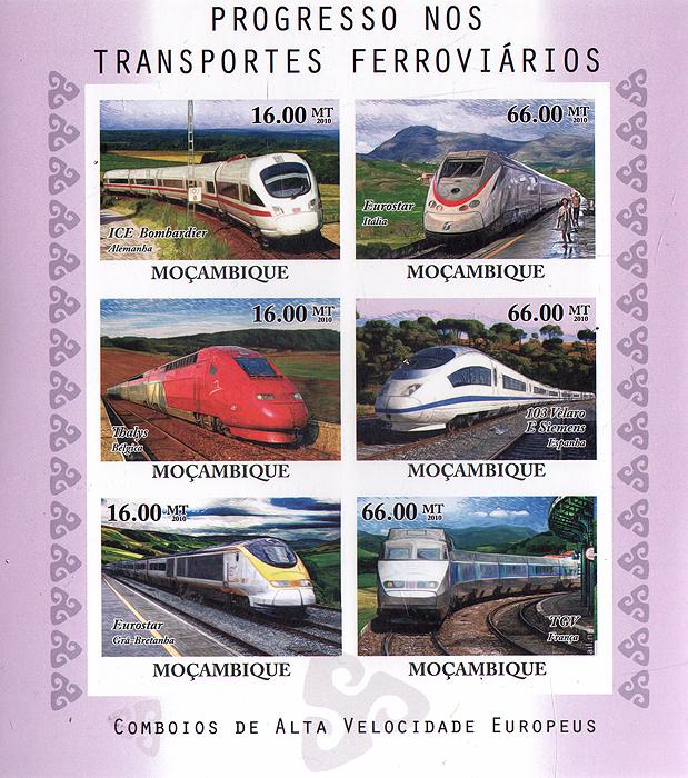 Малый лист без зубцов Прогресс железнодорожного транспорта. Мозамбик. 2010 годL2070 EМалый лист без зубцов Прогресс железнодорожного транспорта. Мозамбик. 2010 год. Размер 15,4 х 13,7 см. Сохранность хорошая.