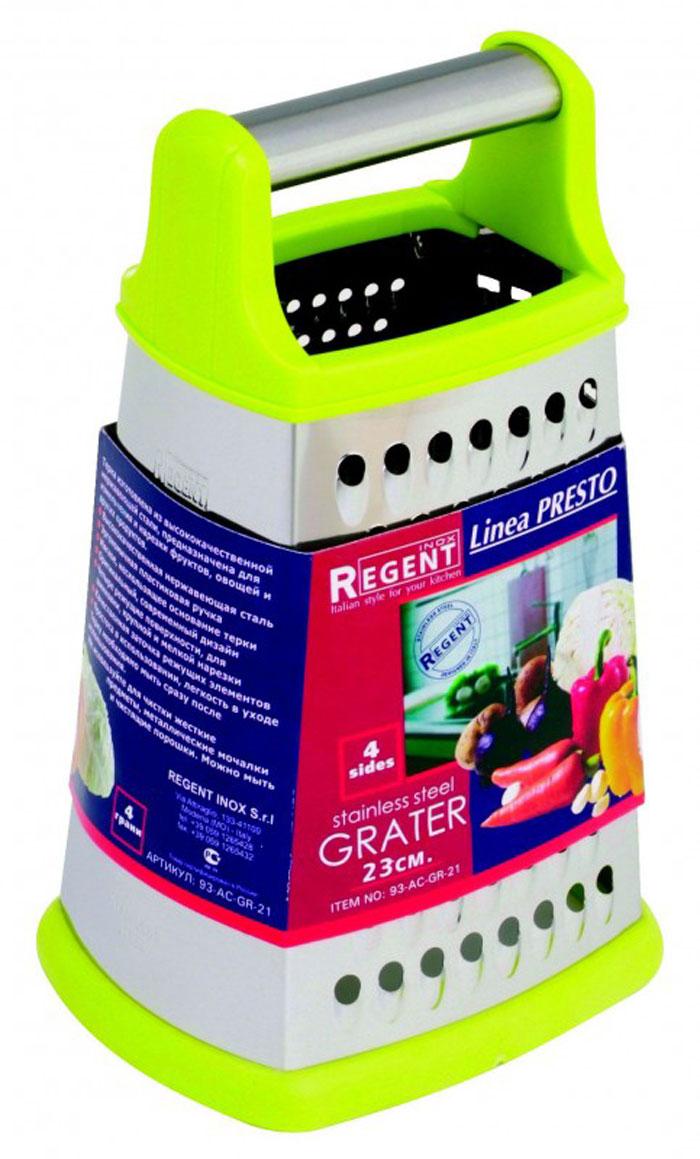 Терка Regent Inox Presto четырехгранная, цвет: салатовый93-AC-GR-21Терка Regent Inox Presto выполнена из высококачественной нержавеющей стали. Терка предназначена для измельчения и нарезки фруктов, овощей и других продуктов. Преимущества терки Regent Inox Presto: - эргономичная пластиковая ручка, - мягкое нескользящее основание терки, - оригинальный современный дизайн, - четыре режущие поверхности для шинковки, крупной и мелкой нарезки, - качественная заточка режущих элементов, - простота в использовании, легкость в уходе. Терку необходимо мыть сразу после использования. Не используйте для чистки жесткие предметы, металлические мочалки и чистящие порошки.
