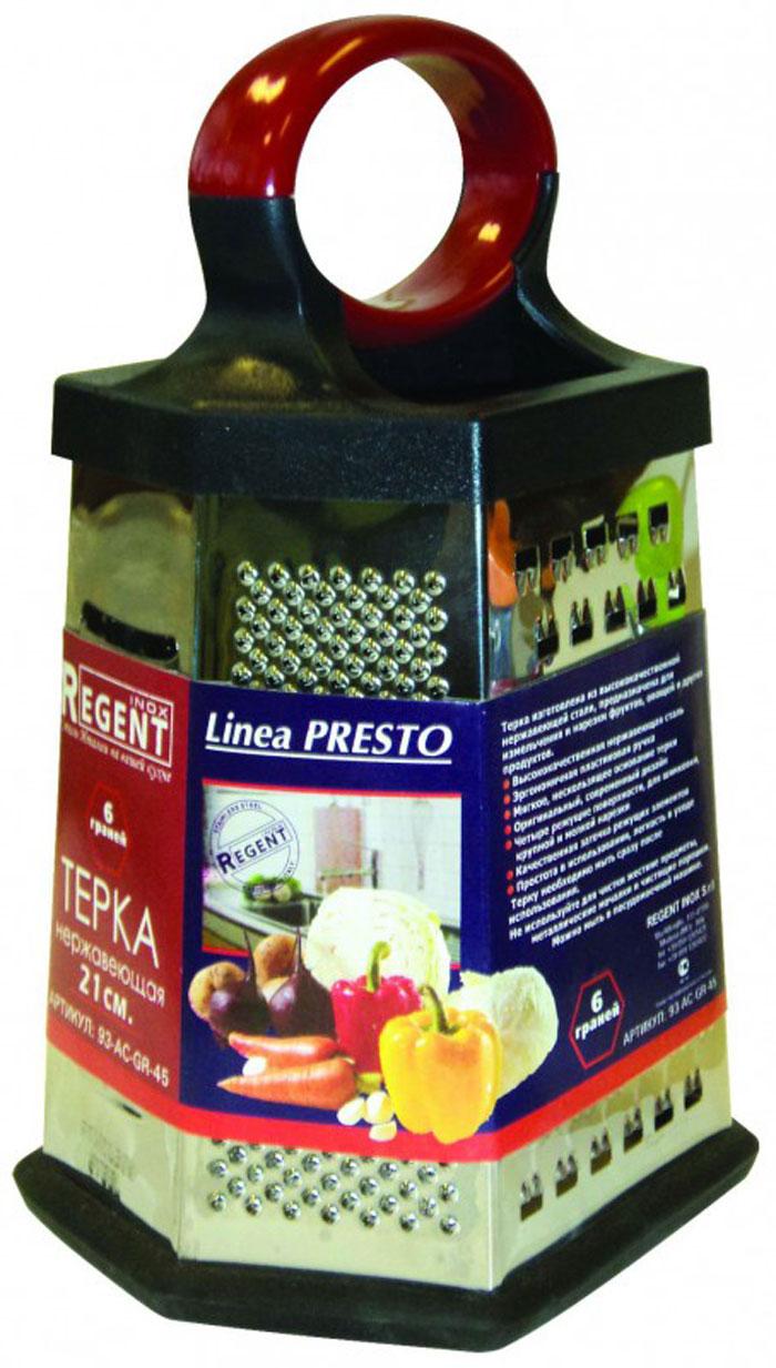 Терка Regent Inox Presto шестигранная, цвет: чёрный, красный, стальной, 21 см. 93-AC-GR-4593-AC-GR-45Терка Regent Inox Presto выполнена из высококачественной нержавеющей стали. Терка предназначена для измельчения и нарезки фруктов, овощей и других продуктов. Преимущества терки Regent Inox Presto: - эргономичная пластиковая ручка, - мягкое нескользящее основание терки, - оригинальный современный дизайн, - шесть режущих поверхностей для шинковки, крупной и мелкой нарезки, - качественная заточка режущих элементов, - простота в использовании, легкость в уходе. Терку необходимо мыть сразу после использования. Не используйте для чистки жесткие предметы, металлические мочалки и чистящие порошки.