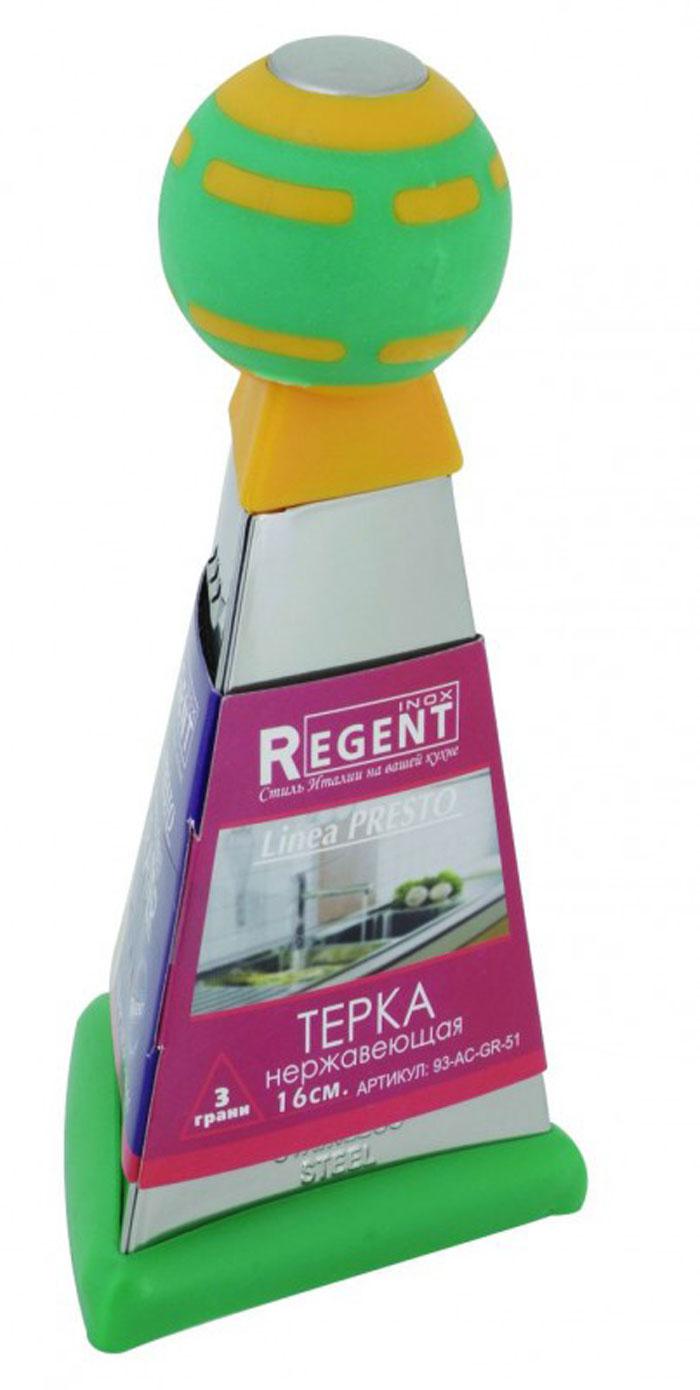 Терка Regent Inox Presto трехгранная, цвет: зелёный, оранжевый, стальной, 16 см93-AC-GR-51Терка Regent Inox Presto выполнена из высококачественной нержавеющей стали. Терка предназначена для измельчения и нарезки фруктов, овощей и других продуктов. Благодаря компактным размерам терка займет мало места на Вашей кухне. Преимущества терки Regent Inox Presto: - эргономичная пластиковая круглая ручка, - мягкое нескользящее основание терки, - оригинальный современный дизайн, - три режущие поверхности для крупной и мелкой нарезки, - качественная заточка режущих элементов, - простота в использовании, легкость в уходе. Терку необходимо мыть сразу после использования. Не используйте для чистки жесткие предметы, металлические мочалки и чистящие порошки.